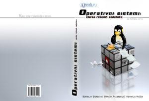 Operativni sistemi: zbirka rešenih zadataka