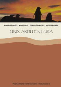 UNIX arhitektura